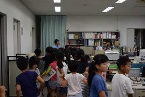 中央図書館事務室