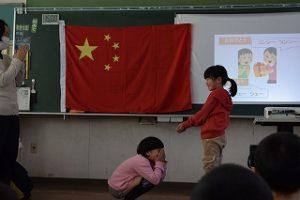 中国の遊びをしよう